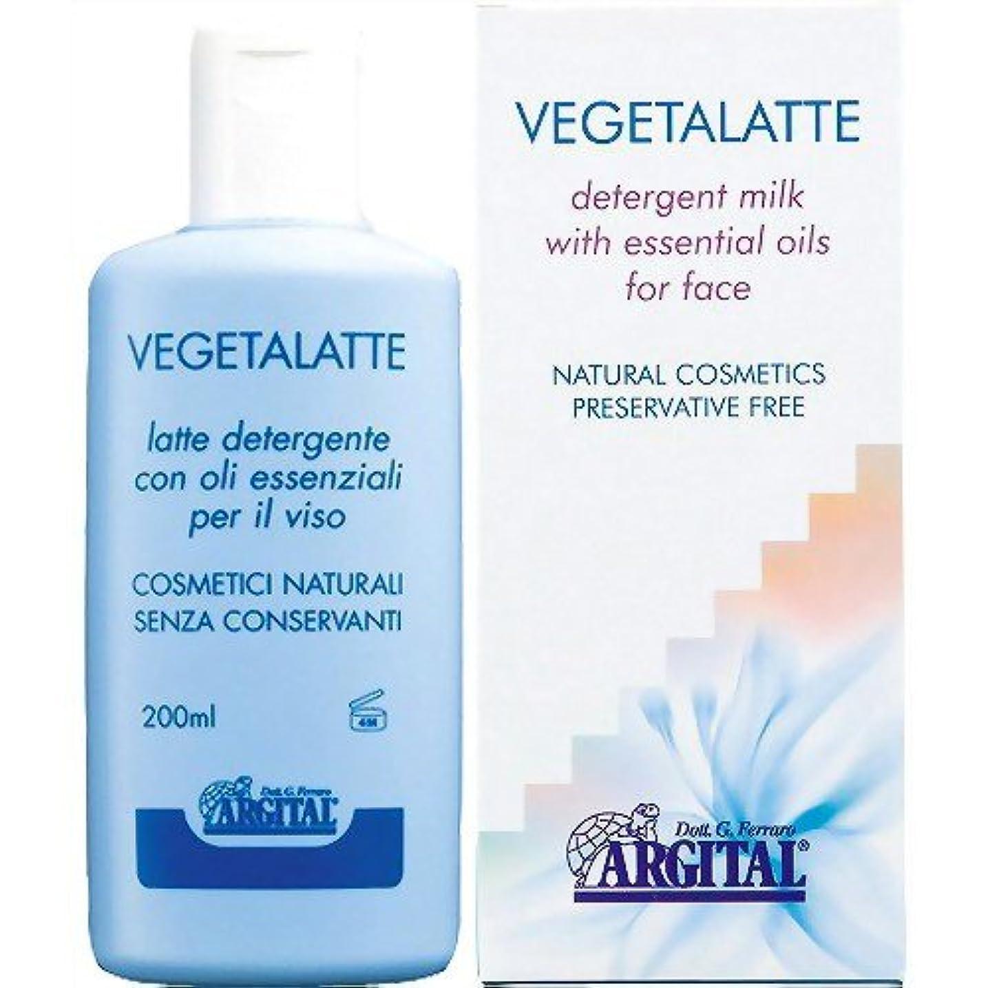色合いエトナ山論争アルジタル ヴェジタラテ クレンジングミルク 200ml