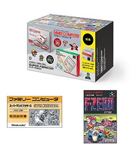 ニンテンドークラシックミニ ダブルパック 【Amazon.co.jp限定】オリジナル版『スーパーマリオブラザーズ』