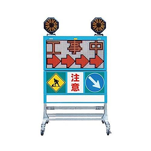 LED電光盤リアルサイン(フルカラー4文字2段 パネル320mm)(リモコン)