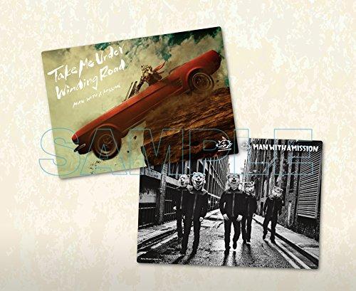 【Amazon.co.jp限定】Take Me Under/Winding Road(初回生産限定盤)(DVD付)(狼下敷き付)