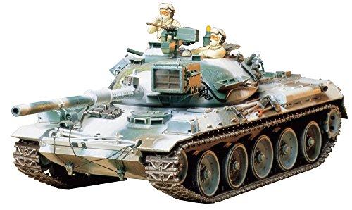 1/35 ミリタリーミニチュアシリーズ 陸上自衛隊74式戦車(冬期装備)