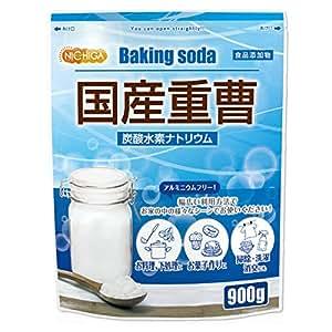 国産重曹 900g 炭酸水素ナトリウム 食品添加物(食品) [01] NICHIGA(ニチガ)
