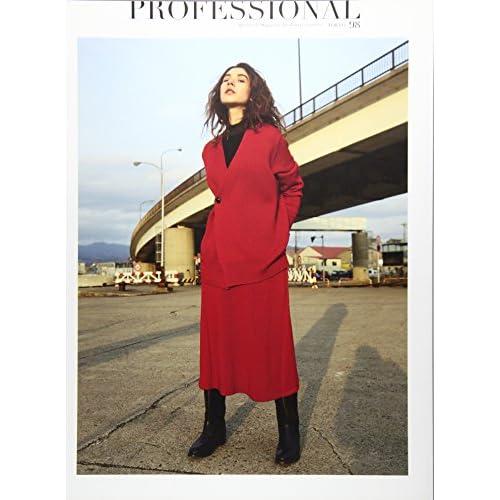 PROFESSIONAL TOKYO 98 ([バラエティ])