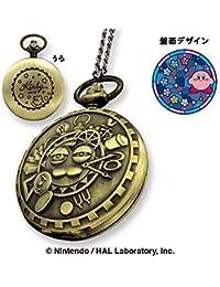 星のカービィ 懐中時計 ギャラクティック・ノヴァ カービィ絵柄 単品