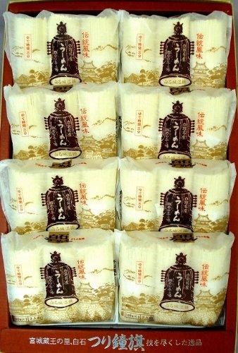 UZ-30 白石城つりがね温麺3束×8袋入