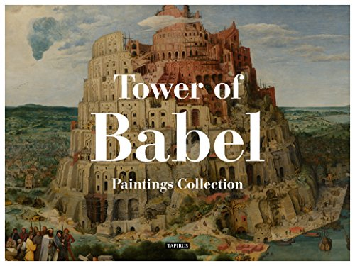 amazon co jp tower of babel paintings collection english edition