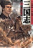 三国志 7 (MFコミックス フラッパーシリーズ)