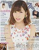 声優パラダイスR vol.16(AKITA DXシリーズ)