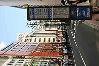 日本の風景ポストカード 東京都渋谷区渋谷の風景 神南1丁目バス停2007年の葉書ハガキはがき photo by MIRO