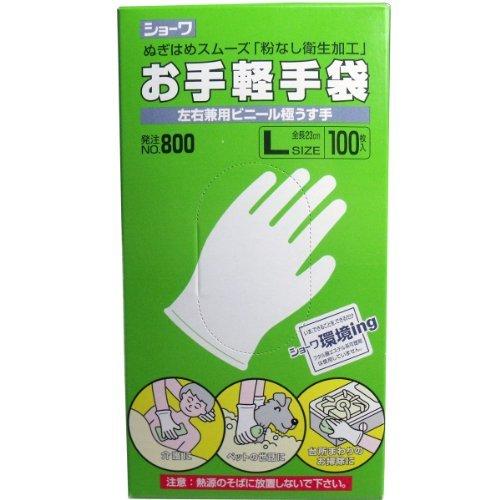 【まとめ買い】お手軽手袋 L 100枚入【×3個】