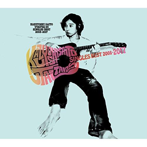 斉藤和義 (Kazuyoshi Saito) – 歌うたい25 SINGLES BEST 2008~2017 [MP3 VBR / CD] [2018.07.25]