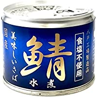 食塩無添加 鯖缶 ( さば缶 ) 水煮 国産 190g×3缶セット