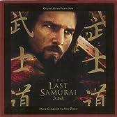 ラスト サムライ <OST1000>