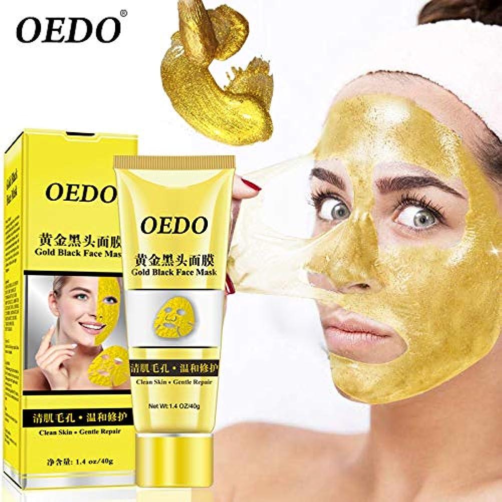 目に見える複製粘性のRabugoo ゴールドピールオフマスクが黒ずみ汚れ顔の毛穴をきれいに角質除去にきびゴールドマスクを削除