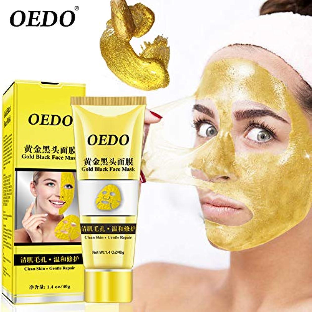 ティッシュ状市民Rabugoo ゴールドピールオフマスクが黒ずみ汚れ顔の毛穴をきれいに角質除去にきびゴールドマスクを削除