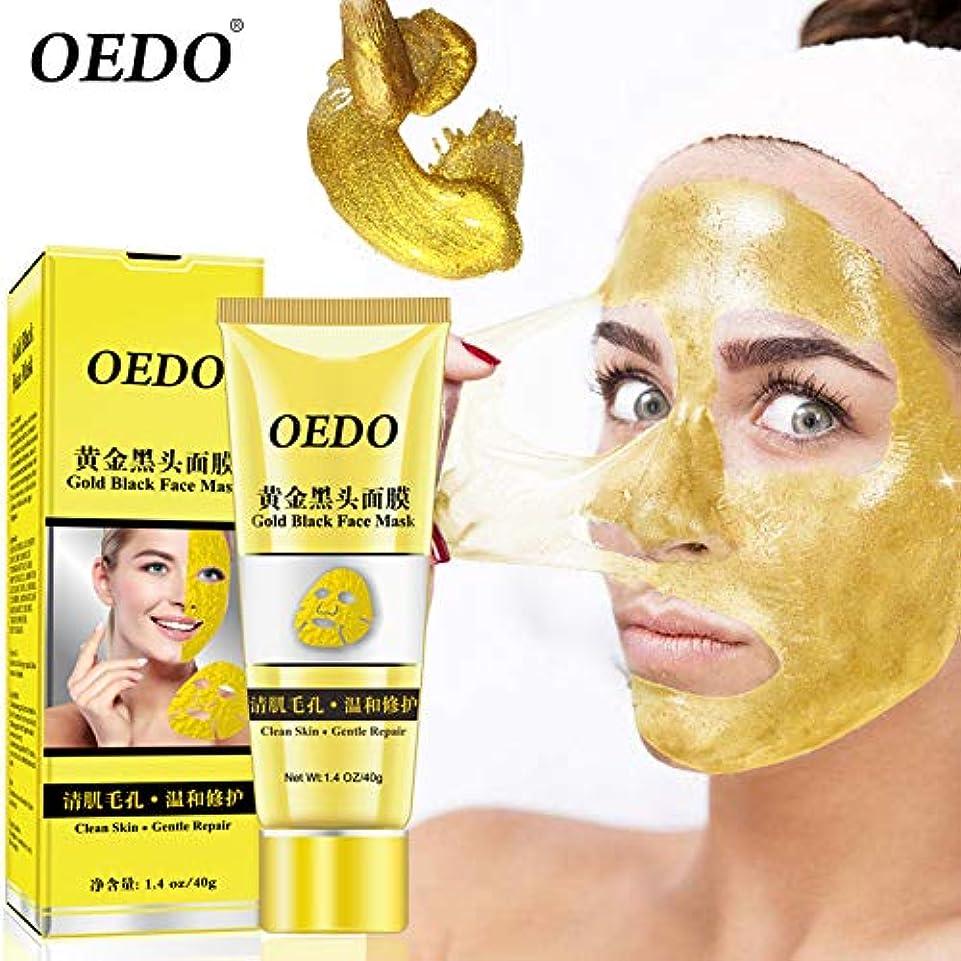甲虫勤勉森Rabugoo ゴールドピールオフマスクが黒ずみ汚れ顔の毛穴をきれいに角質除去にきびゴールドマスクを削除