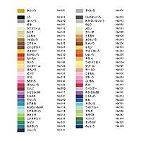 ペーパーミツヤマ 色画用紙 ニューカラー 110k A4 1色 550枚 234ときいろ