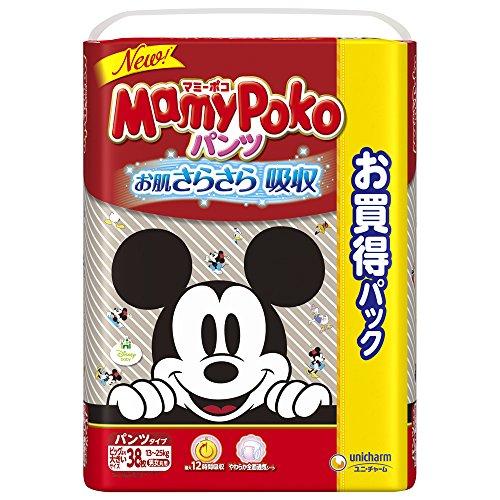 マミーポコ パンツ ビッグより大きい (13~25kg)  ...
