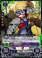 ファイアーエムブレムO/B06-087 N 強運な竜騎士 ルッツ