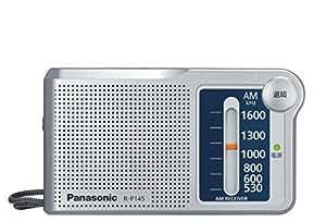 パナソニック AMラジオ シルバー R-P145-S