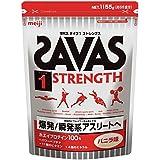 ザバス(SAVAS) タイプ1ストレングス ホエイプロテイン+パワーペプチド バニラ味 【55回分】 1,155g