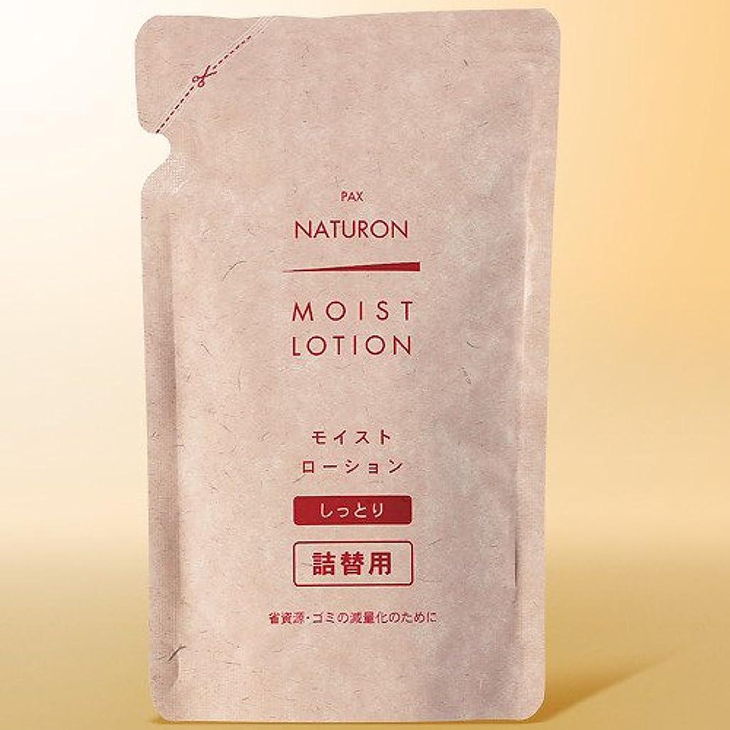 浴室古い丁寧太陽油脂 ナチュロンモイストローション 詰替用100mL