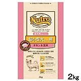 ニュートロ ナチュラルチョイス プレミアムチキン 超小型犬用 成犬用 チキン&玄米 2kg