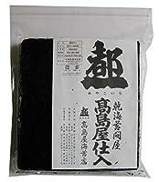 【高島屋海苔店】 有明産 はね出し焼き海苔(進物用化粧ボール入り) 全形50枚 チャック袋入り