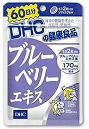 DHC ブルーベリーエキス (60日分) 120粒