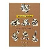 デザインフィル メモ やる事リスト 2冊パック 11485006