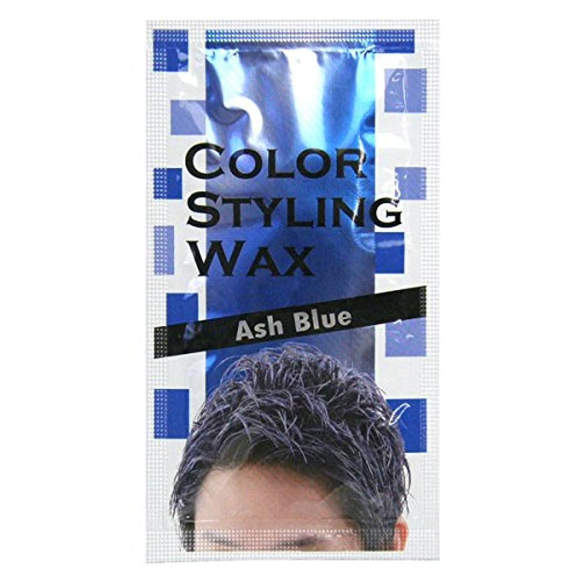お気に入りエリートスポンジVINA カラースタイリングワックス ブルー
