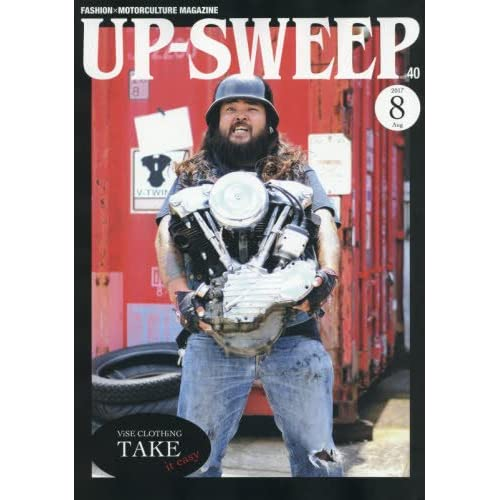 UP SWEEP(アップスイープ) 2017年 08 月号 [雑誌]