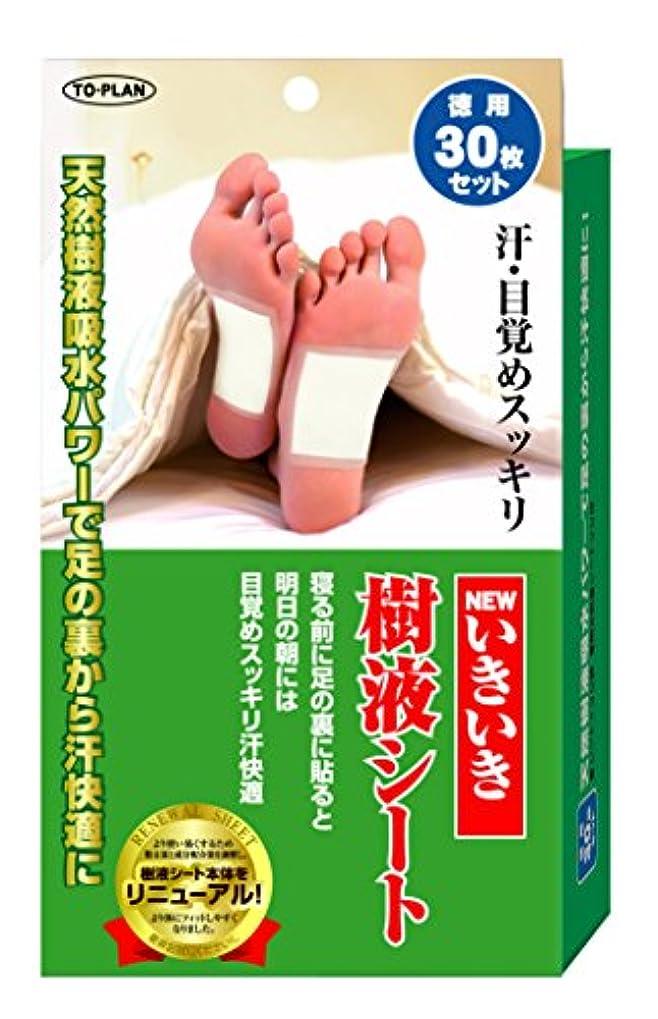 会議リングレット罪人東京企画販売 NEWいきいき樹液シート30枚入 単品