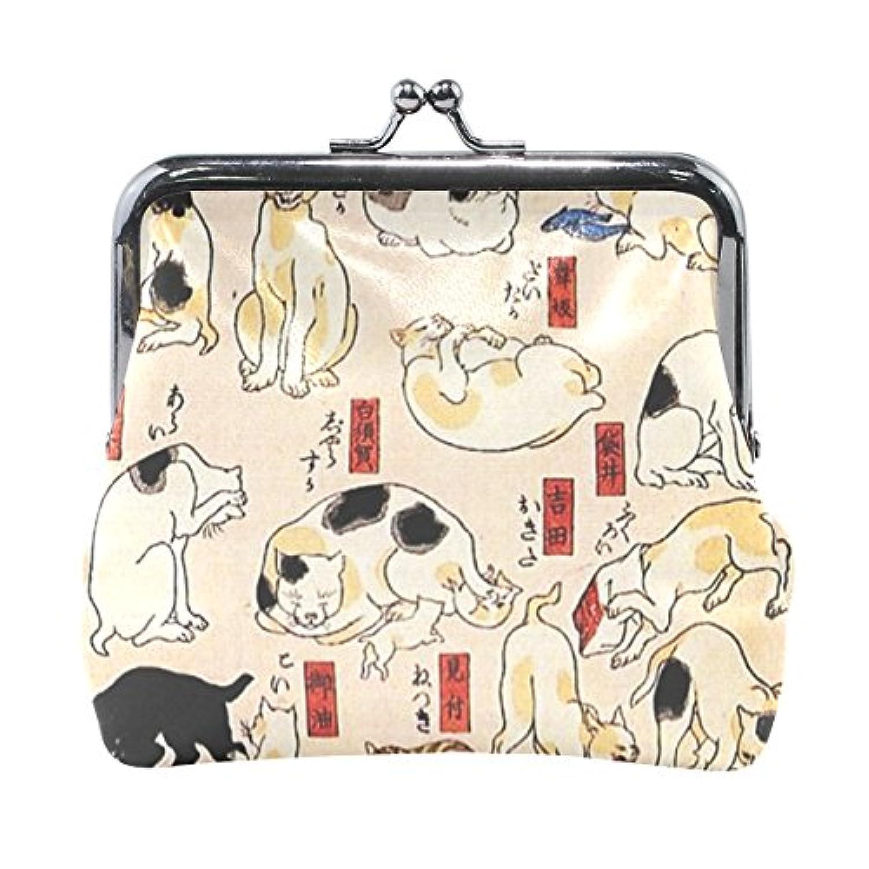 がま口 小銭入れ 財布 猫 浮世絵 コインケース レザー製 丸形 プレゼント ギフト 雑貨