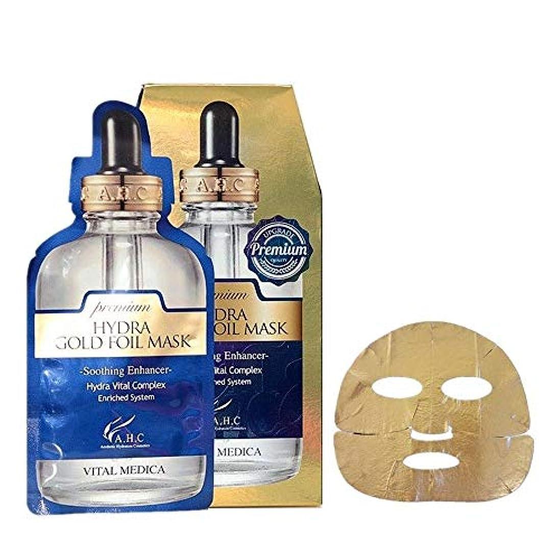 消費する活性化するコカインAHC(エーエイチシー) プレミアム ハイドラ ゴールドホイルマスクシート27ml(5枚セット)