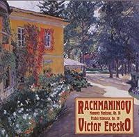Rachmaninov: Etudes
