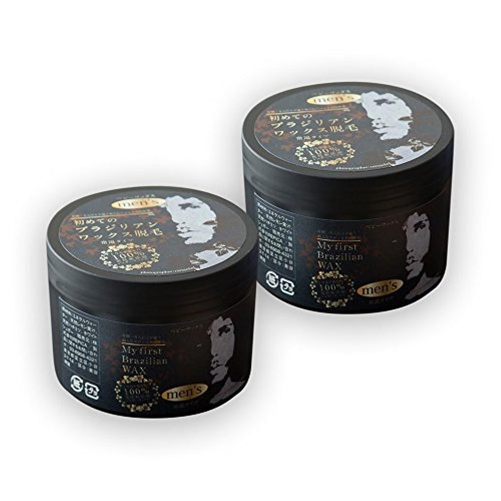 給料通行人中【単品】メンズ専用単品ワックス BABY WAX 専門サロンの初めてのブラジリアンワックス脱毛【100%国産無添加】 (2個セット)