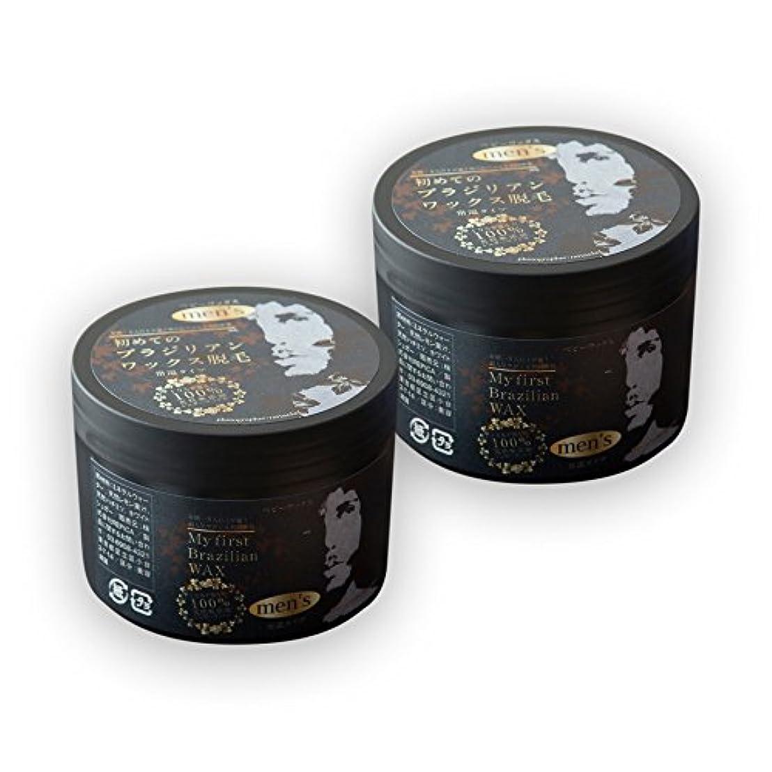 決して名前大使【単品】メンズ専用単品ワックス BABY WAX 専門サロンの初めてのブラジリアンワックス脱毛【100%国産無添加】 (2個セット)