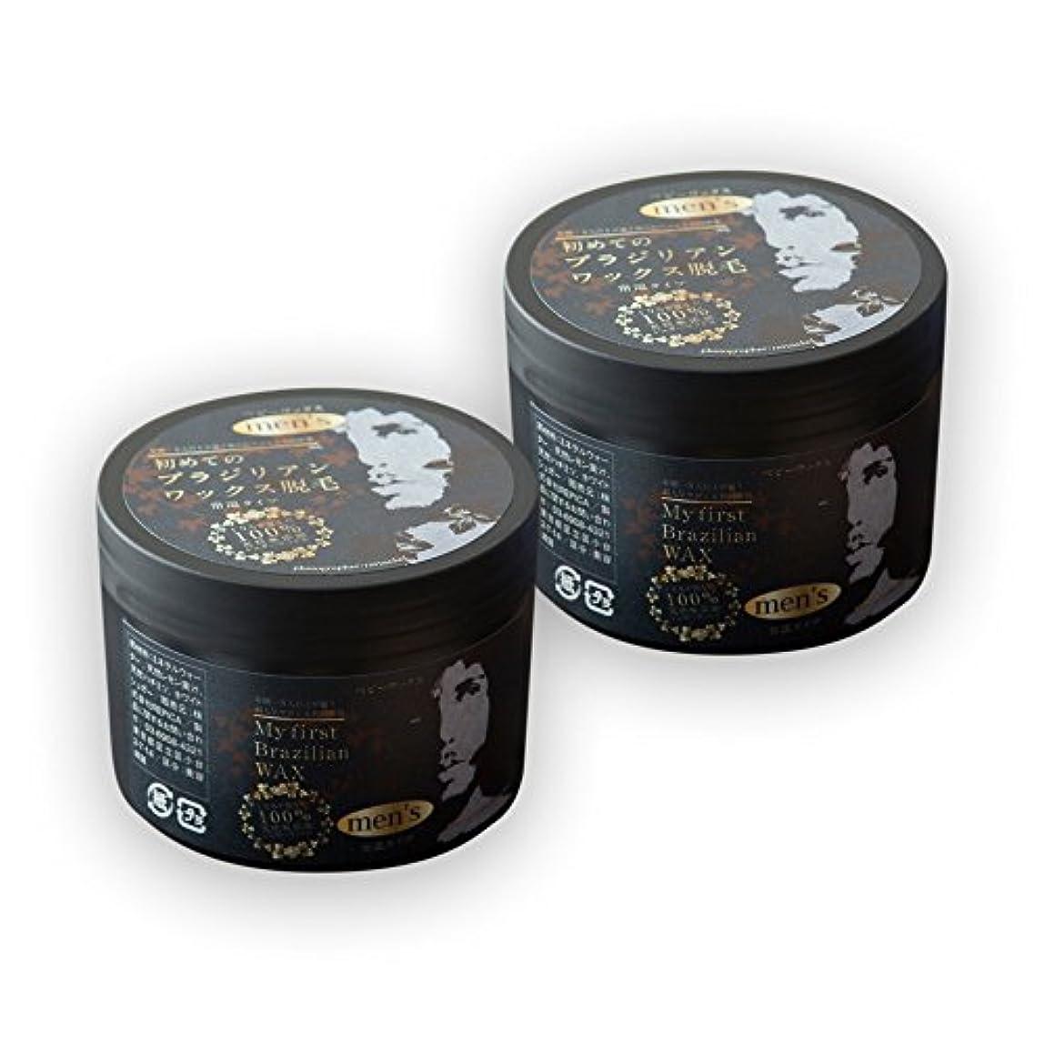 権限を与えるペレット線形【単品】メンズ専用単品ワックス BABY WAX 専門サロンの初めてのブラジリアンワックス脱毛【100%国産無添加】 (2個セット)
