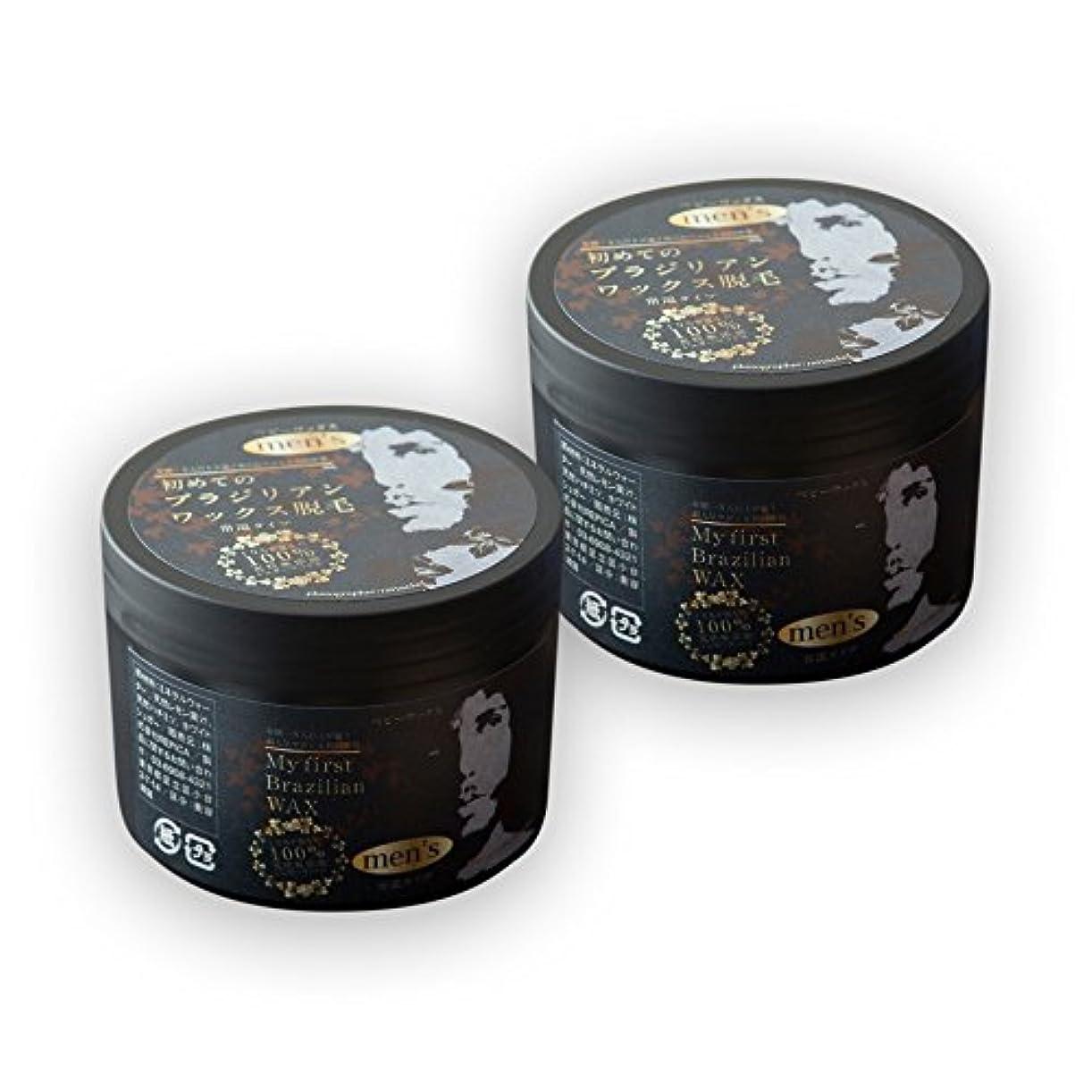 物理的にスケルトン同行【単品】メンズ専用単品ワックス BABY WAX 専門サロンの初めてのブラジリアンワックス脱毛【100%国産無添加】 (2個セット)