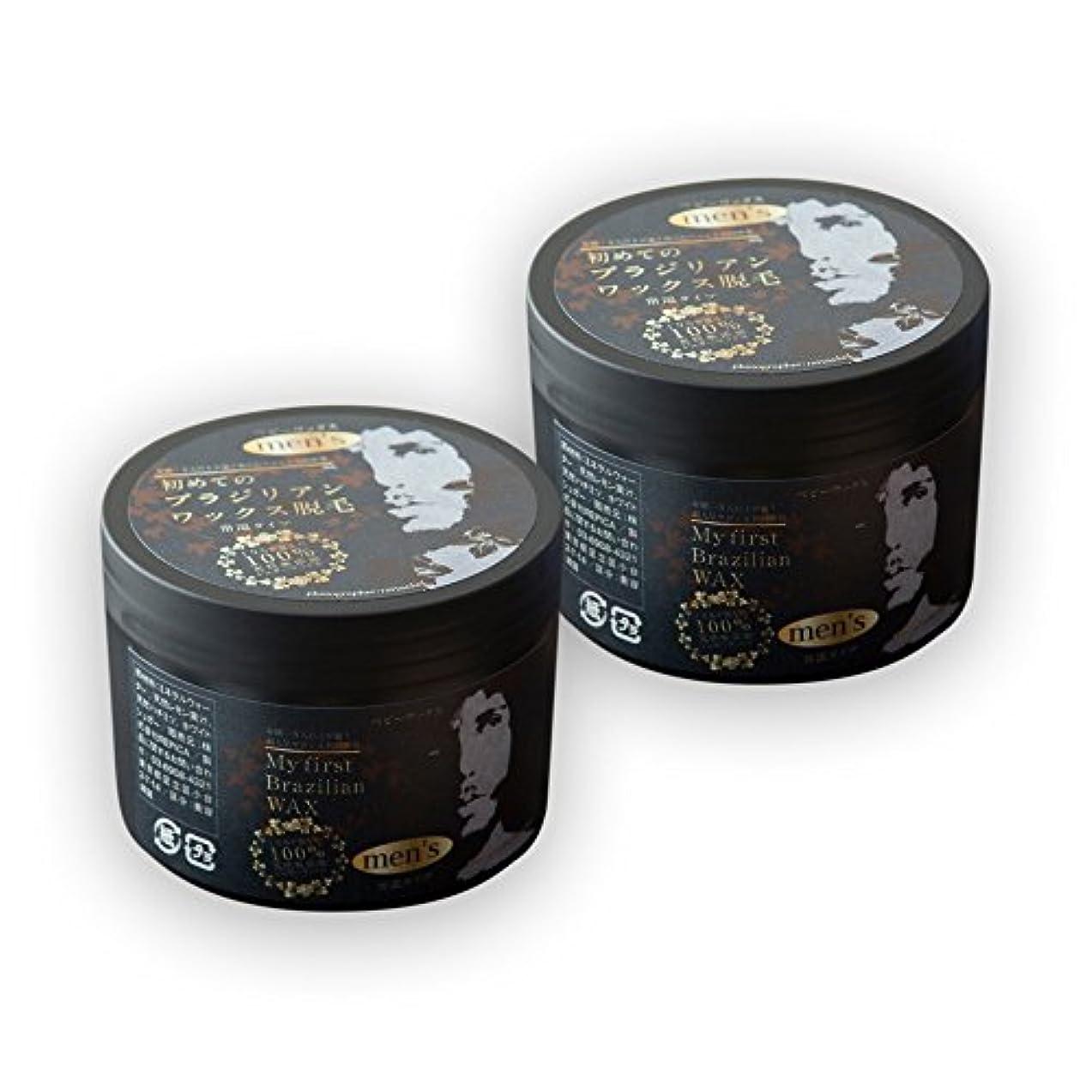 パイ絶妙付添人【単品】メンズ専用単品ワックス BABY WAX 専門サロンの初めてのブラジリアンワックス脱毛【100%国産無添加】 (2個セット)
