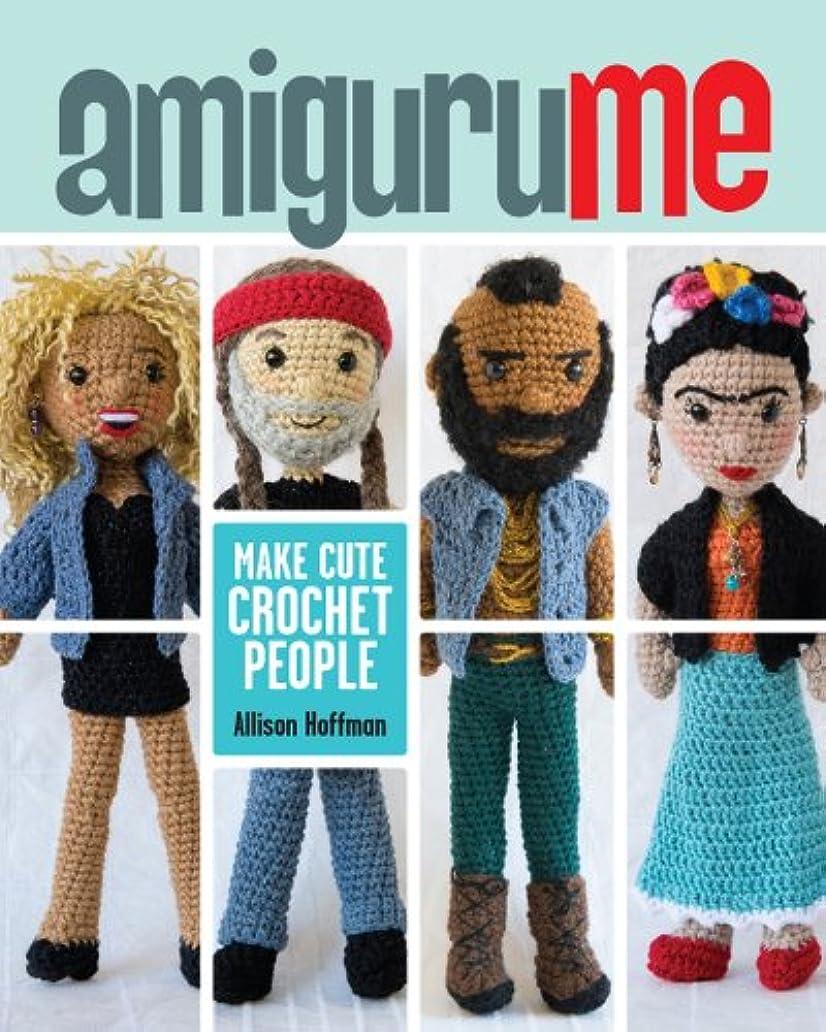 無視する公平学んだAmiguruME: Make Cute Crochet People