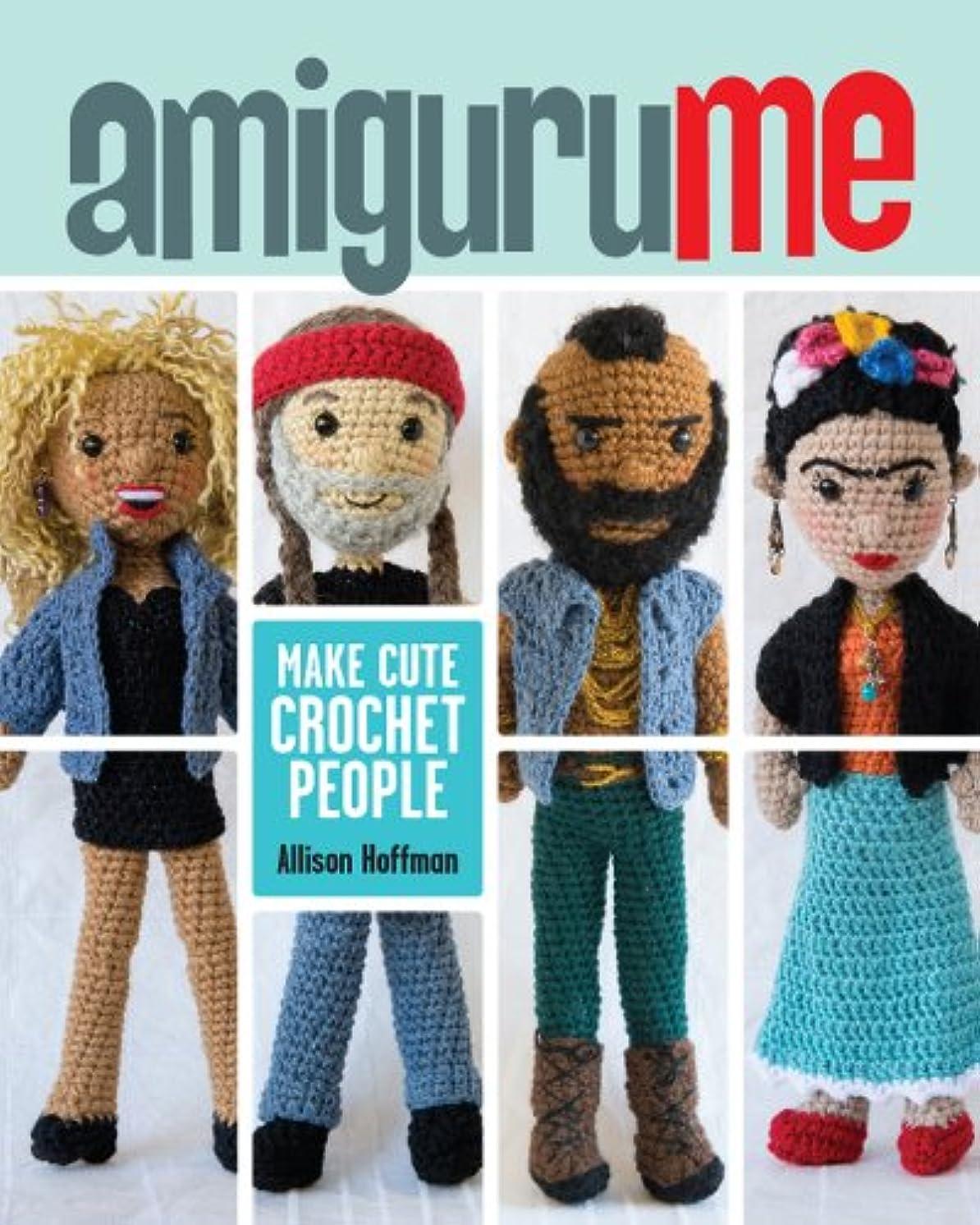 神の抽象お気に入りAmiguruME: Make Cute Crochet People