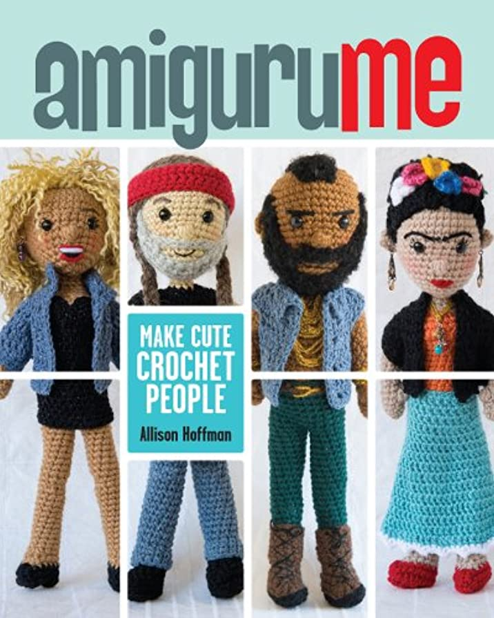芸術的不安ハンカチAmiguruME: Make Cute Crochet People
