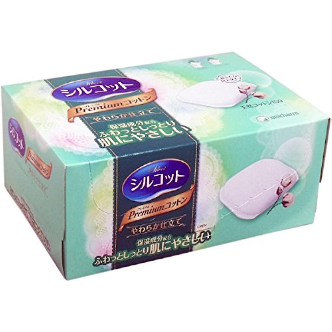 カード浴谷【まとめ買い】シルコット やわらかリッチ仕立て 66枚入【×8個】