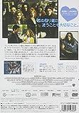 シングルス [DVD] 画像