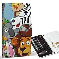 スマコレ ploom TECH プルームテック 専用 レザーケース 手帳型 タバコ ケース カバー 合皮 ケース カバー 収納 プルームケース デザイン 革 アニマル 動物 キャラクター 004562