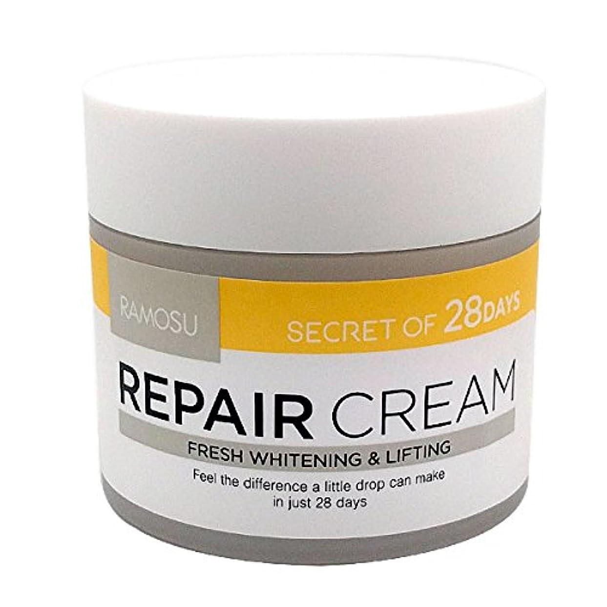 酸化する毛皮ケイ素[RAMOSU]ラモス 28デイズ リペアクリーム | 敏感肌に良い保湿、抗しわ、美白 50ml