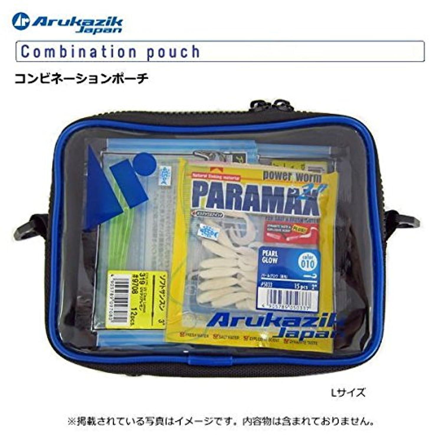 しょっぱい科学的テスピアンArukazik Japan(アルカジックジャパン) コンビネーションポーチ L
