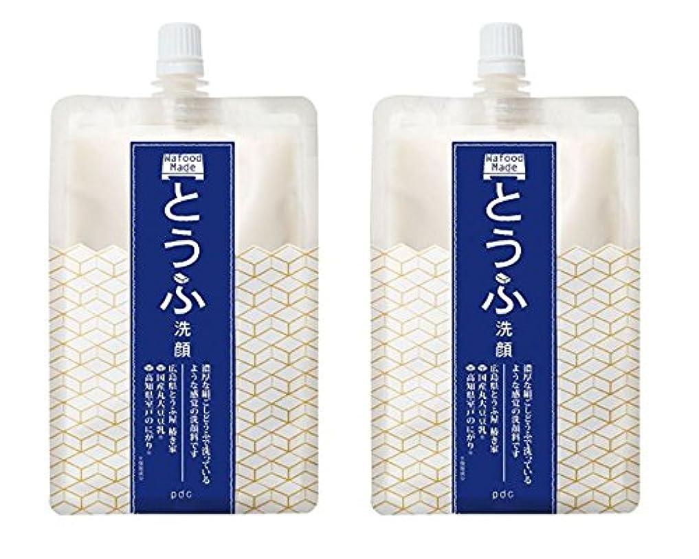 論文ディレイ魅惑する【2個セット】ワフードメイド とうふ洗顔 170g×2個